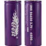 Efest IMR 40A 26650 Flat Top Battery 4200 mAh - 2 Pack