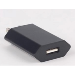USB Cable Wall Adapter